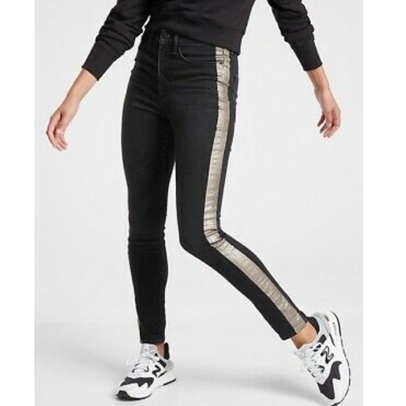 Athleta Sculptek black jeans with silver stripe